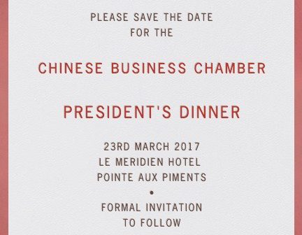 CBC President Dinner 23 March 2017 – Le Meridien hotel