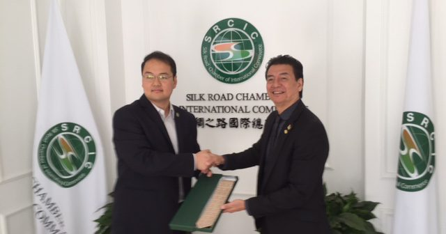 Meeting between Silk Road Chamber of International Commerce and Chinese Business Chamber of Mauritius