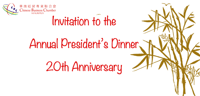 Annual President's Dinner – 28th of August 2018