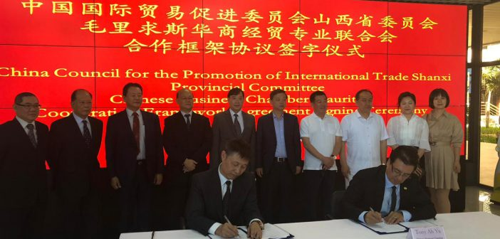 MoU signed with the authorities of Shanxi Province